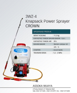knapsack_power_sprayer-1